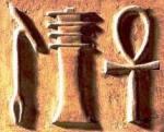 was-djed-ankh symbols