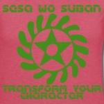 Sesa-Wo-Suban